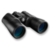 Prismatico Bushnell Powerview 12x50